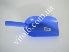 Совочок для сипучих  Senyayla  6270 (12 шт)