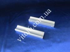 Ручка для алюмин.профиля плоская 6,4см. (100шт)