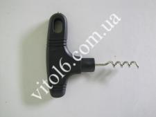 Штопор з пластм. ручкоюVT6-11910(500шт)