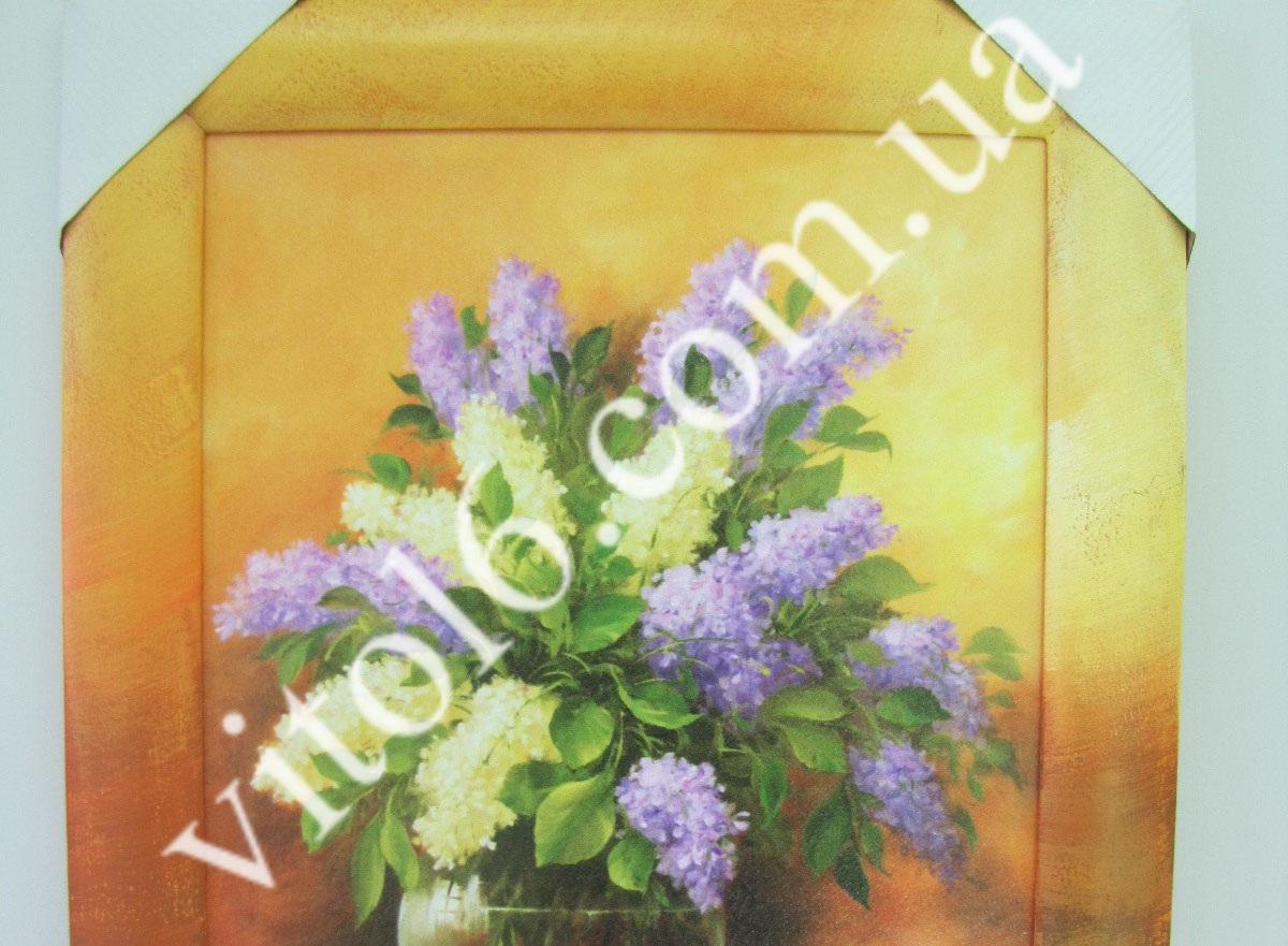 Картина 40*50 Сирень VT6-12041(24 шт)
