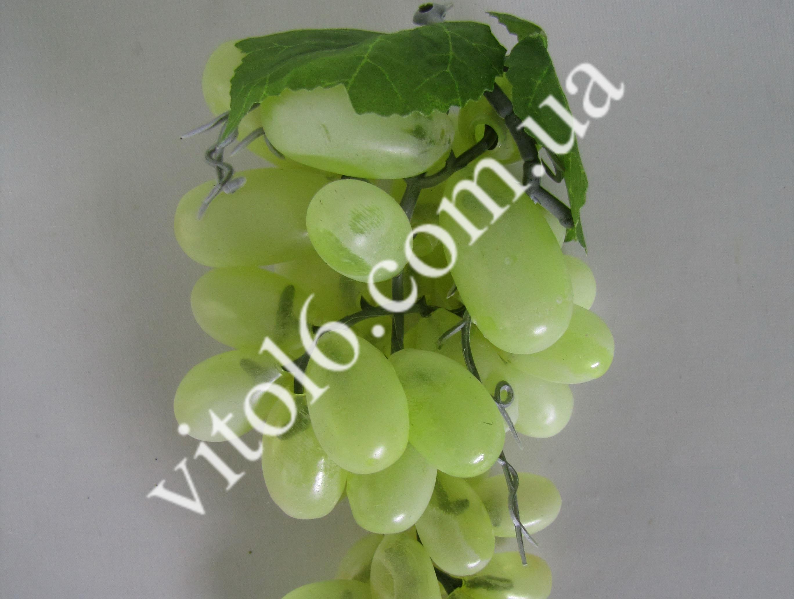 Виноград зеленый 48 шариков  А-17  (400шт)