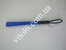 Лопатка пластм для обуви бол VT6-12595 (150шт)