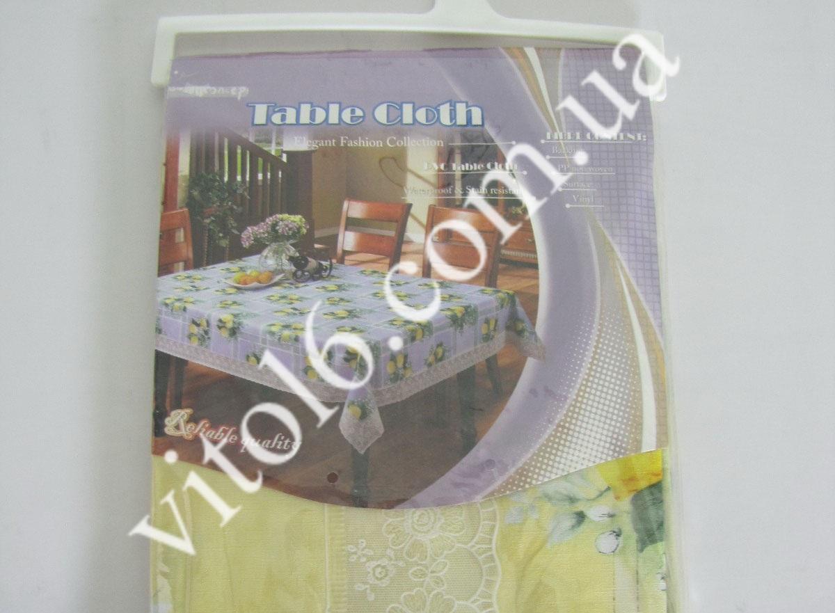 Скатерть ажурная HSH- 001 Лимоны   152*228 (50шт)