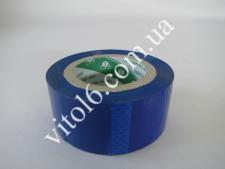 Скотч синий 220 м VT6-13403 (20шт)