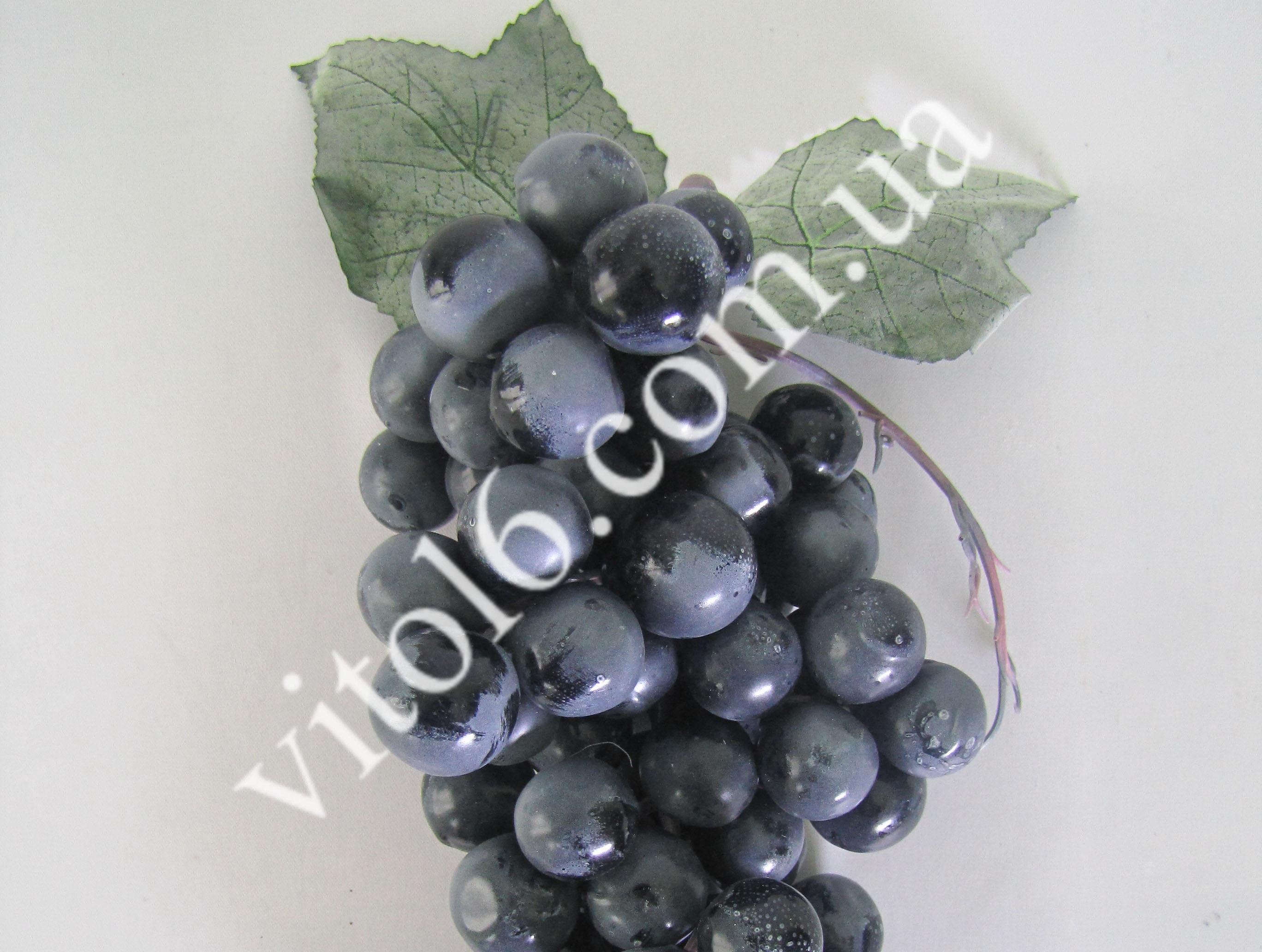 Виноград  черный 90 шариков А-14 (200шт)