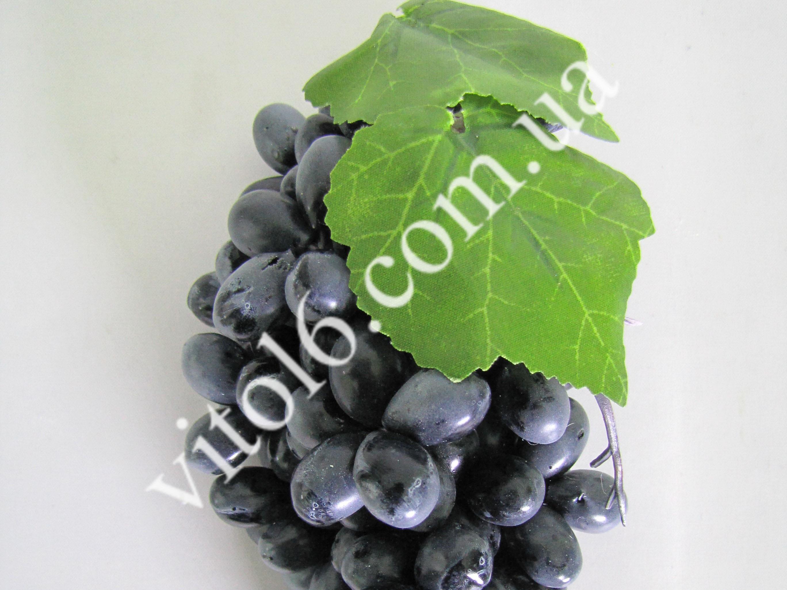 Виноград винный 150 шариков А-19 (200шт)