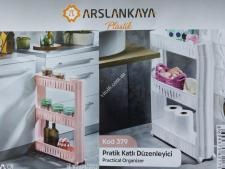 Полка в ванну/кухню 3-х поверхова пряма,висувна  54*14*72 ASL 379 (6 шт)