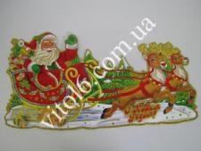 Композиция картонная Сани +Дед Мороз VT6-14428(300
