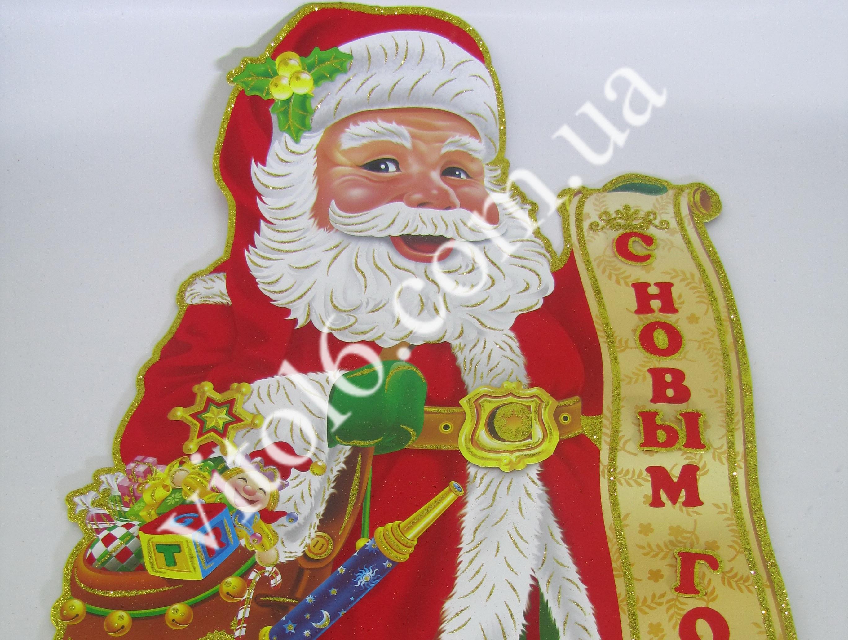 Композиция картонная Дед Мороз 85смVT6-14430(100)