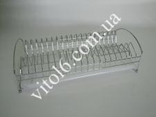 Сушарка нерж.для тарілок з піддоном  44*22*12 VT6-14371 (24шт)