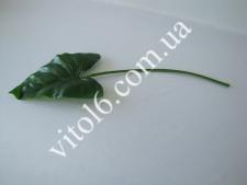 Искусств.лист антуриума 70см (20/уп)VT6-14557(480)