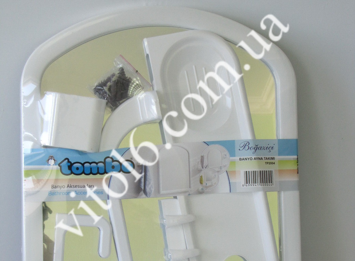 Дзеркало арка + 4 аксес.2004 Bogaz 480х370 (10 шт)