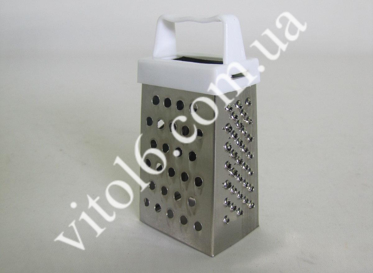 Терка мини VT6-11598-1 (1200шт)