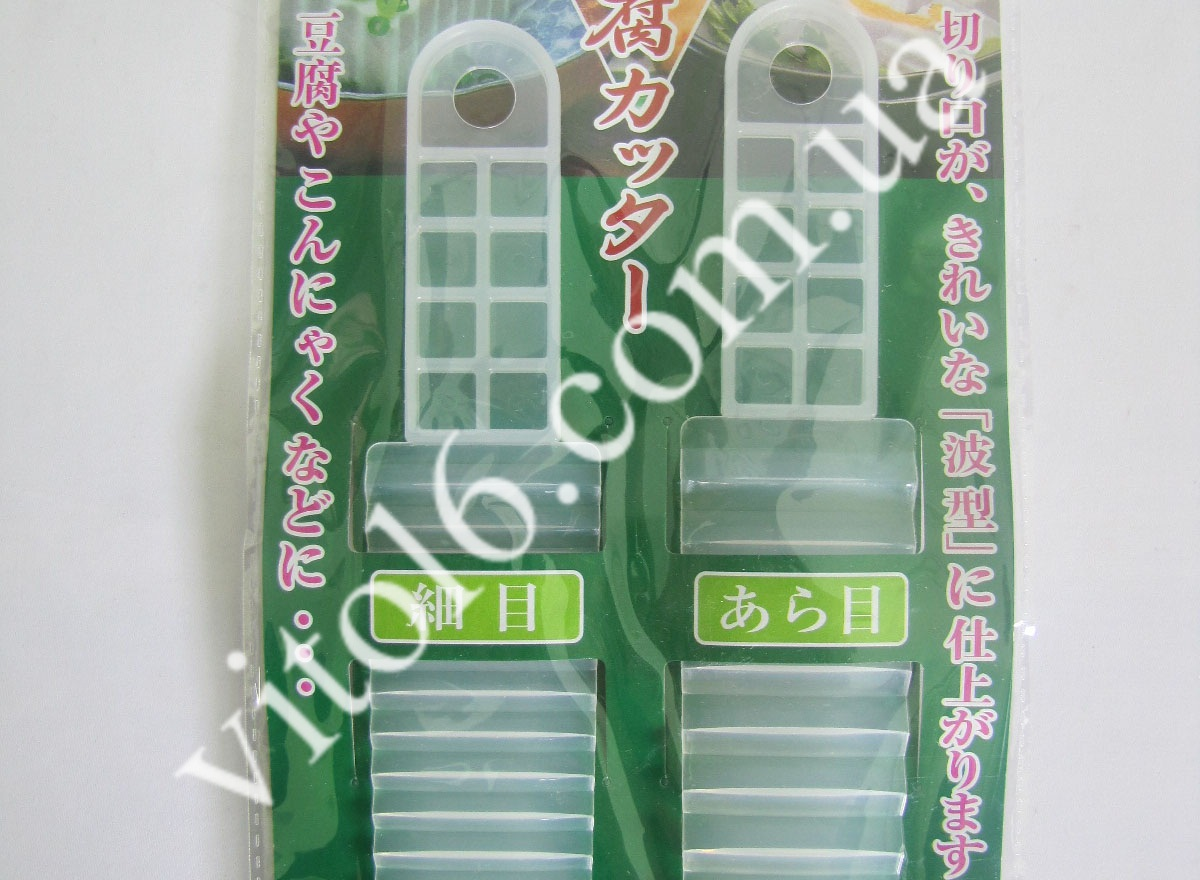 Нож для нарезки (2шт) пластм VT6-15019(200шт)