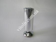 Ножка меб.метал.хром 150мм JNT0901 VT-0036 (100шт)