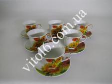 Сервиз чайный  Три подсолнуха  7443 (12шт)