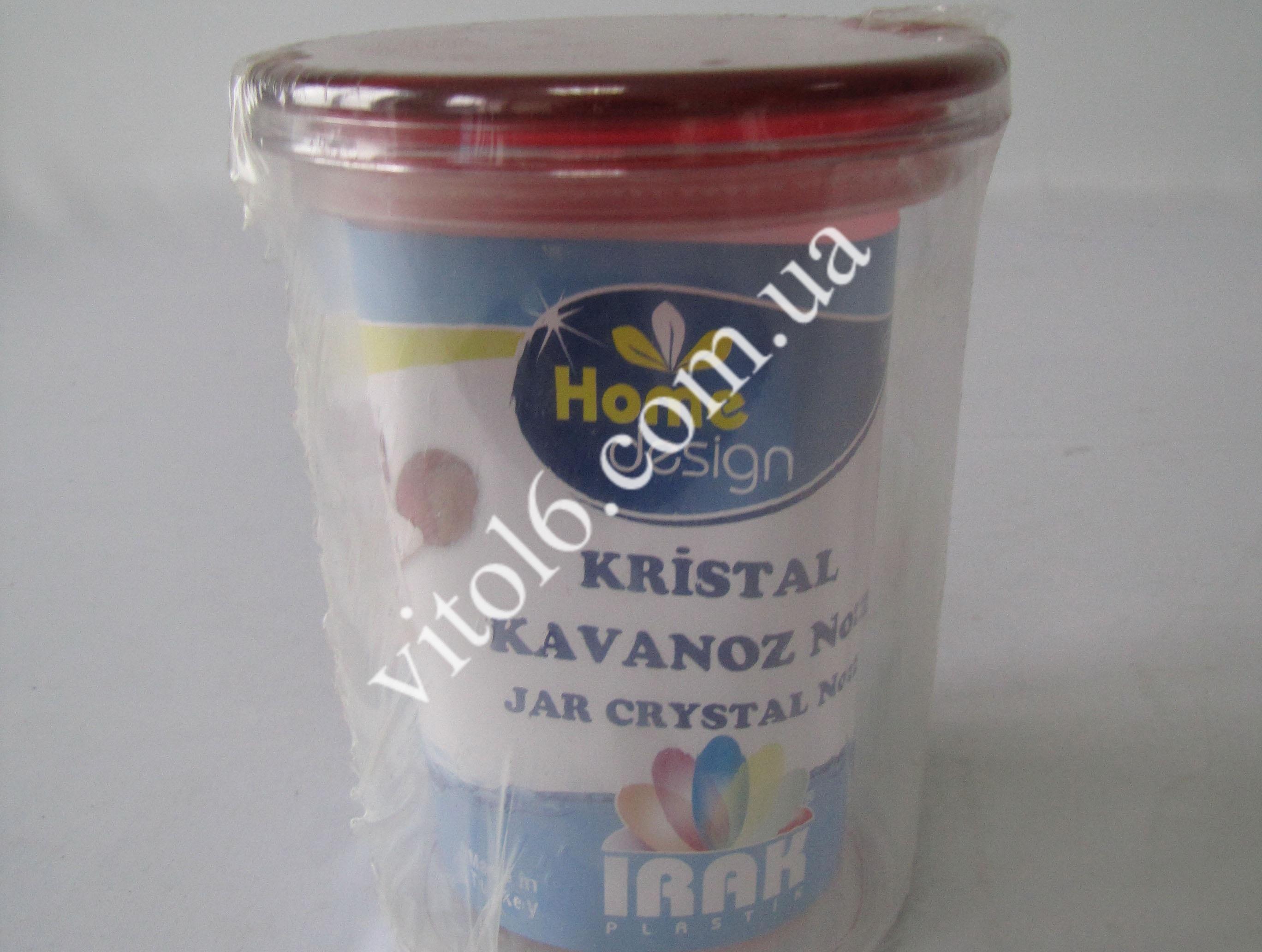 Емкость для сыпучих с резинкой 1,2л  SA-755 (24шт)