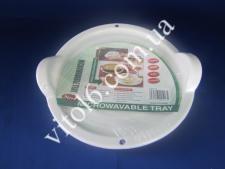 СВЧ Тарелка 0 21см VT6-15426(200шт)