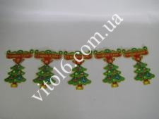 Композиция картонная Вывеска с елками VT6-15580