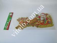 Композиция картонная Сани VT6-15590(600шт)