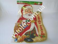 Композиция картонная Дед Мороз  VT6-15596(200шт)