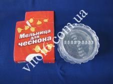 Мельница для чеснока   VT6-15382(240шт)
