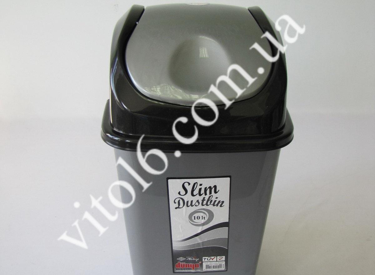 Ведро мусорное  SLIM  09402  №2   10л (24 шт)