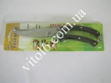 Ножницы кулин.клеп. VT6-10453-1 (96шт)