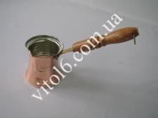 Турка медная с деревянной ручкой №1 (50 шт)