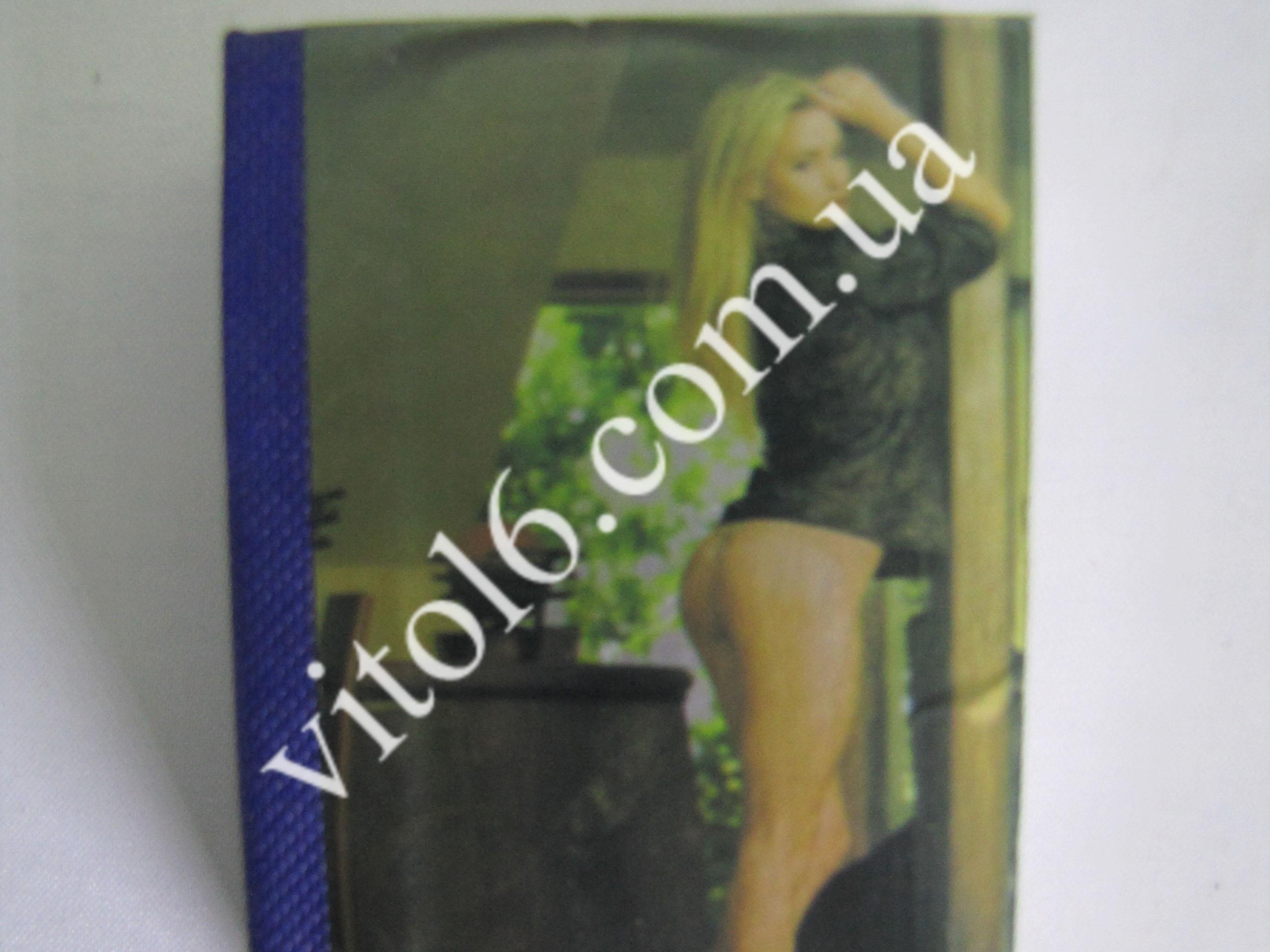 Сувенир Блокнот  shock VT6-16703(288шт)