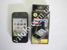 Сувенир Телефон IPHON  shock VT6-16705(288шт)