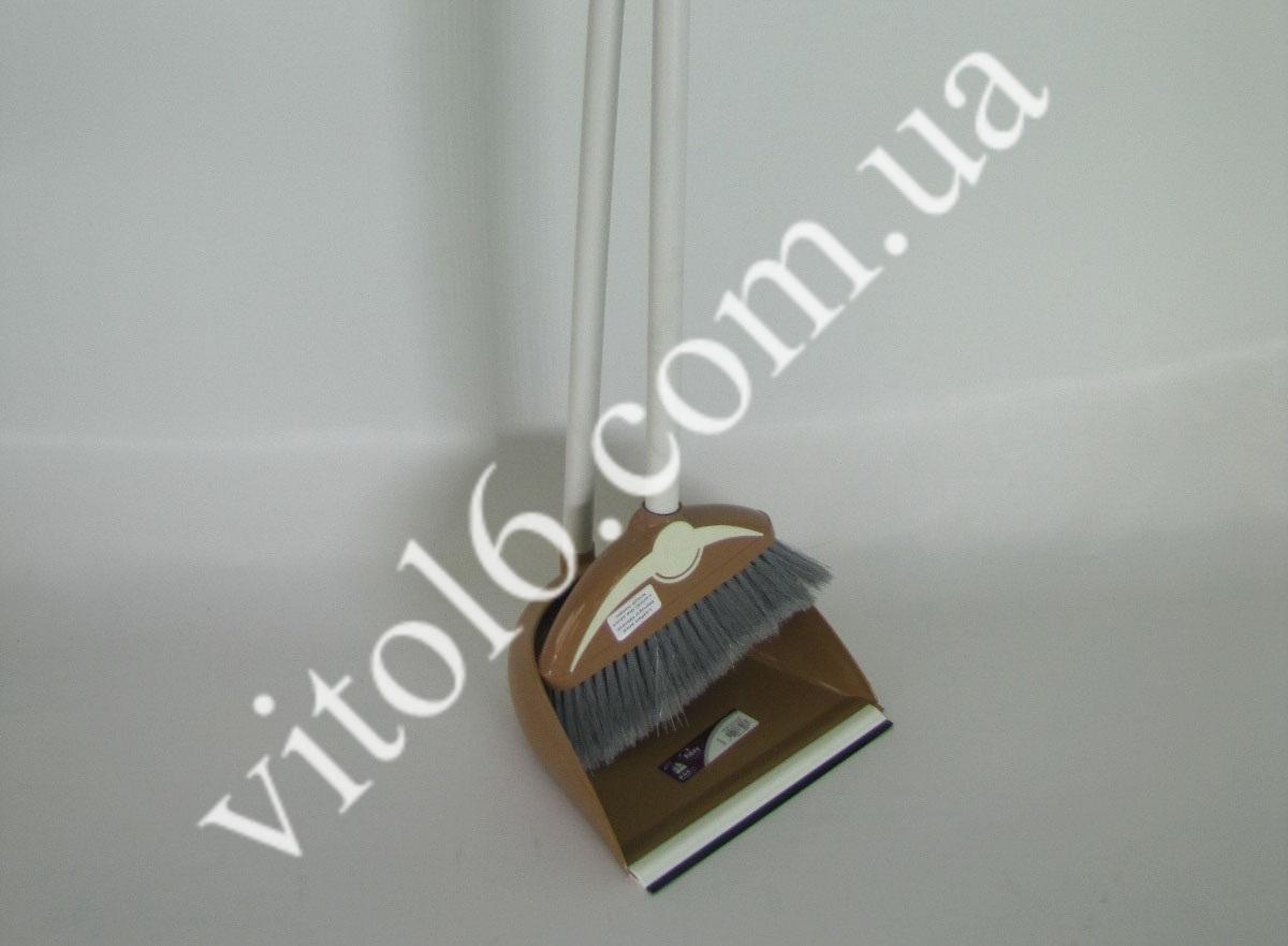 Совок с метлой TЕ-315  (12шт)