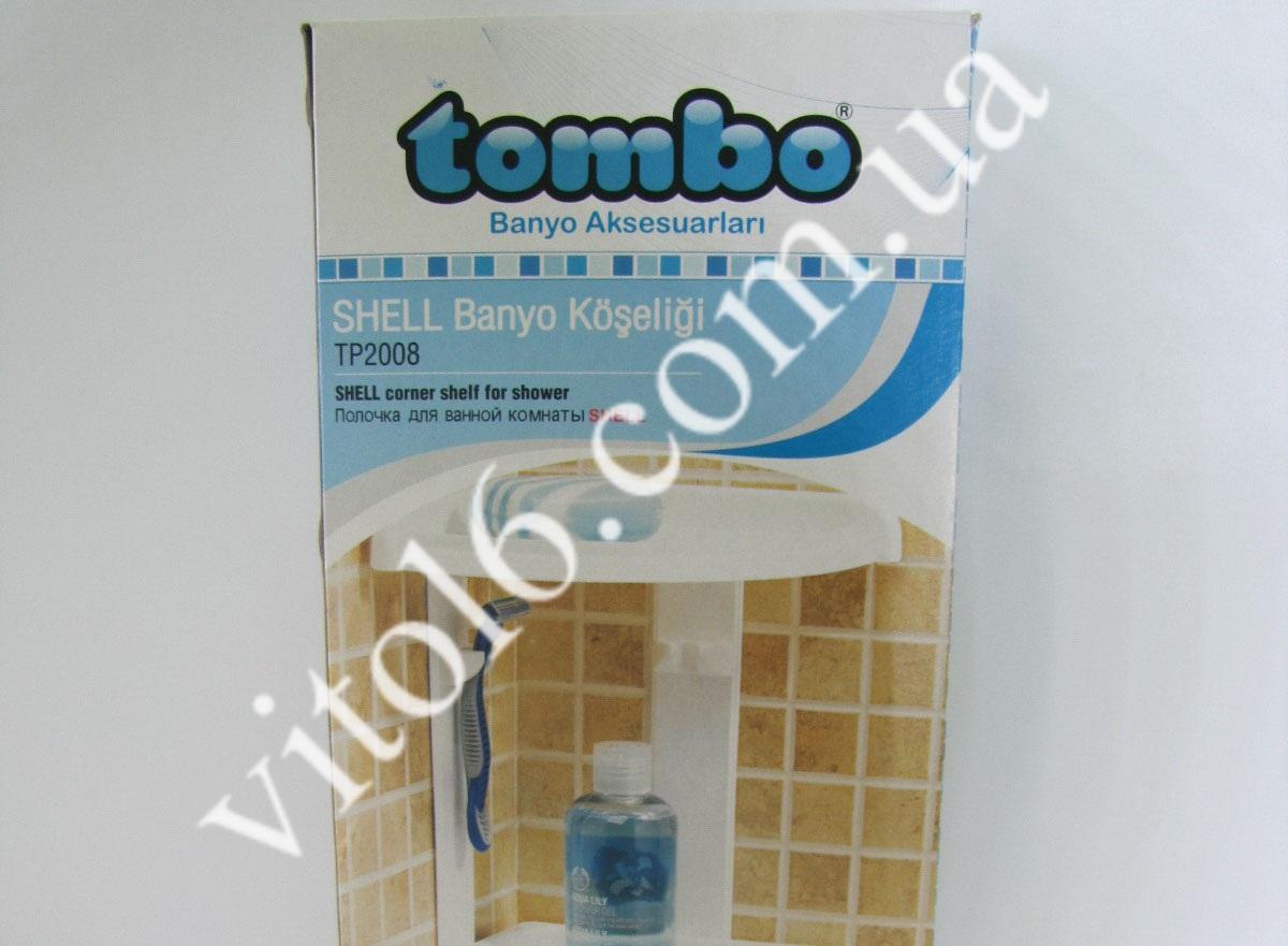 Полка в ванную угл. 3-х эт. Shell ТР2008 (14шт)