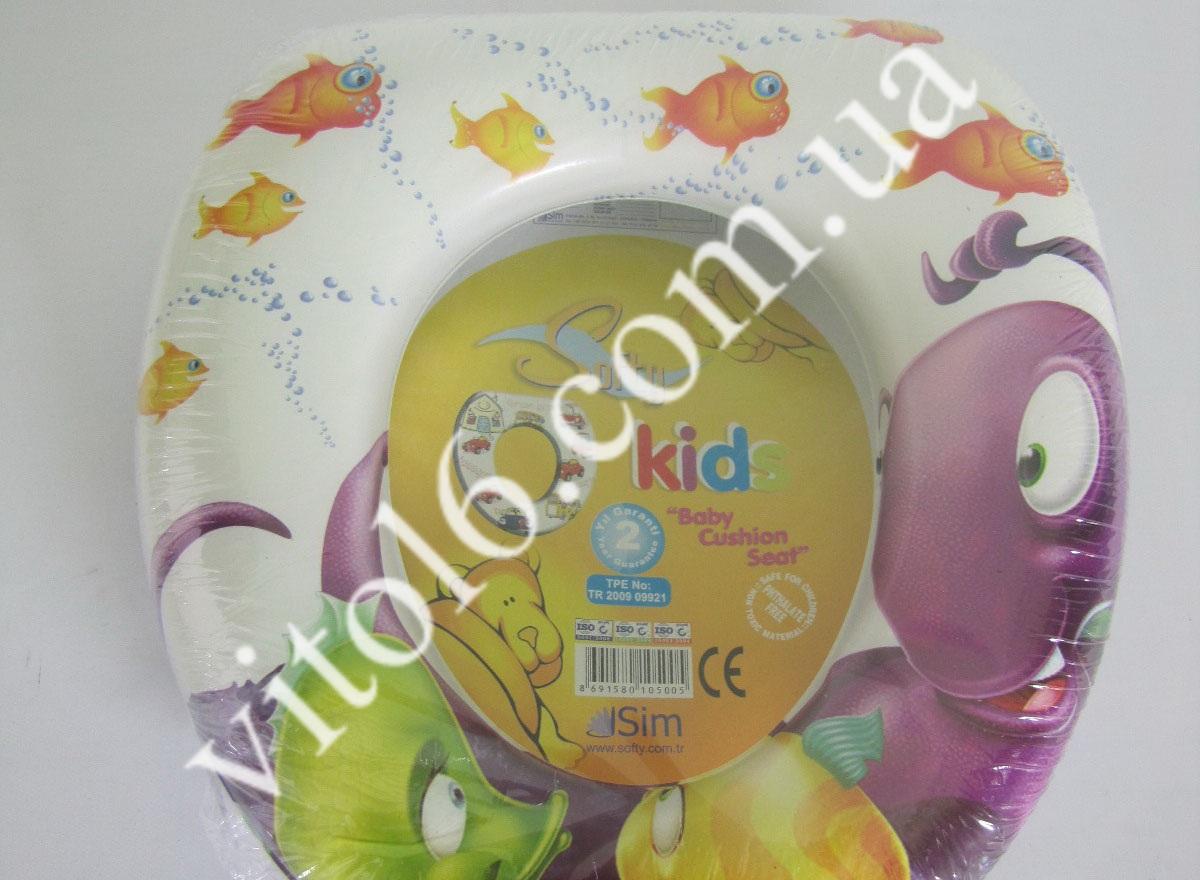 Сидушка унитазная мягкая детская Kids comfort (30)