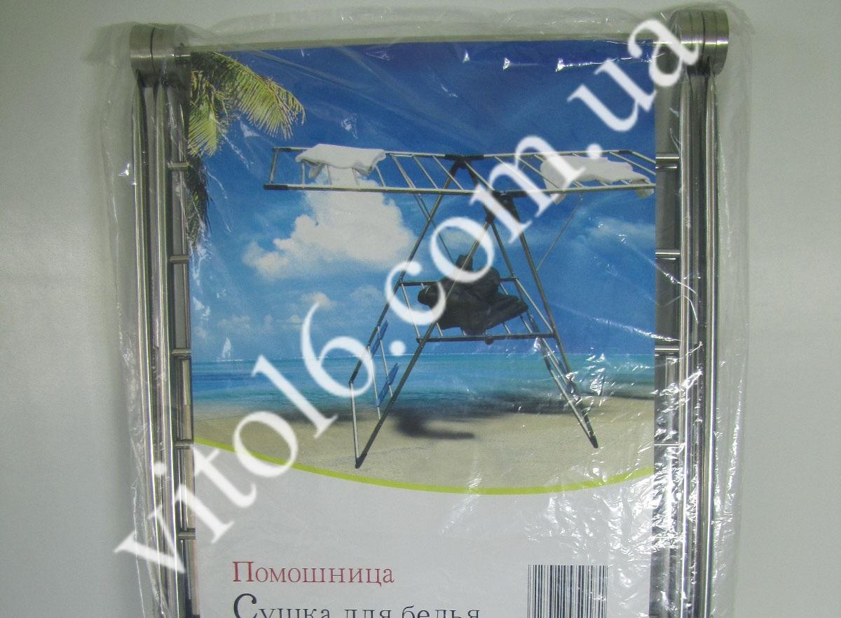 Сушилка для белья MR-5015C 128х53,5х87  (6 шт)