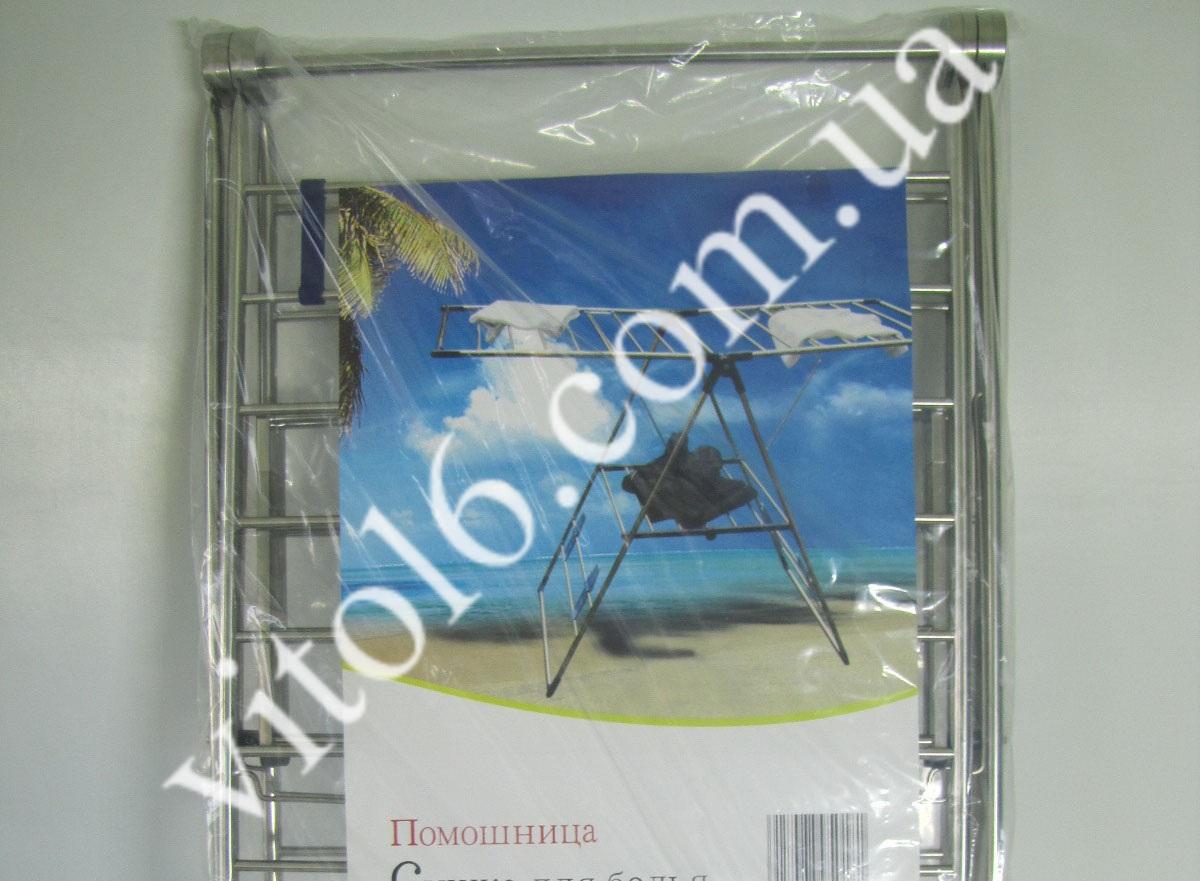 Сушилка для белья MR-5019C 145х60х97  (6 шт)