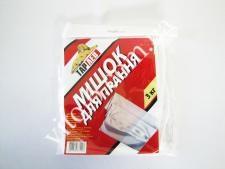 Мешочек для стирки на молнии 35х50  5508 (30шт)