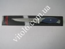 Нож узк  29см с син.ручк.VT6-16913(144)