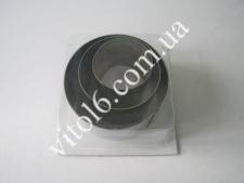 Набор колец для гарн.металл из 3-х h-6смVT6-17272