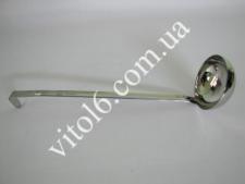 Половник в/с 10oz 300мл с крючком литой VT6-17245