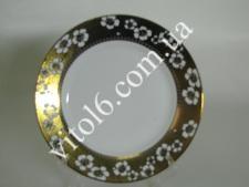 Блюдо №10,5  Золотой цветок    13С-005G (48шт)