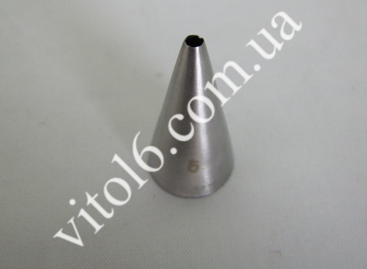 Насадка кондитерская металл круглая№5VT6-17841(50)