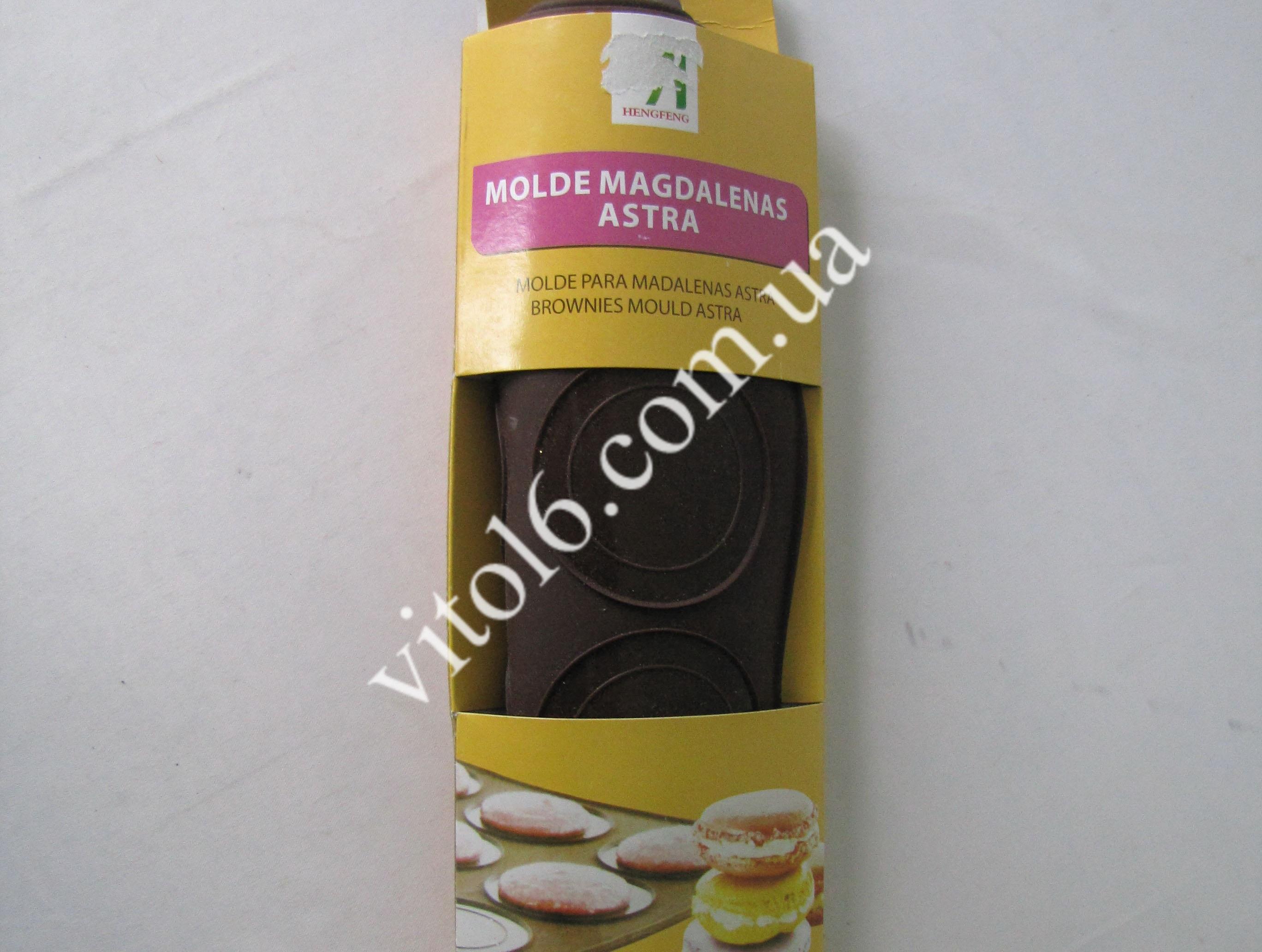 Форма силик для выпечки Macarons 39,5*29,5см ,д-6,4см (48) VT6-17870(48