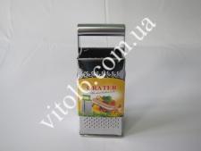 Тёрка 4-х гран нерж 21см с круглой ручкой VT6-18265(96шт)