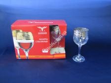 Бокал для вина Тулип  Версаче  6х 240мл GE08-163 (4шт)