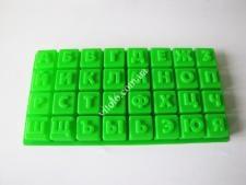 Форма силиконовая  Алфавит 35,5см*18см*3смVT6-19294(120шт)