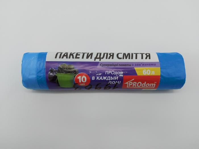 Пакети для сміття 60л *10шт із зав  язками  Prodom  00226    (40шт)