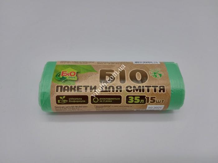 Пакет д/сміття  БІО   35л*15 шт Eko Plus19924   (шт)
