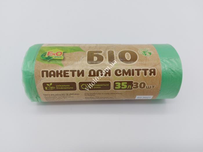 Пакет д/сміття  БІО   35л*30 шт Eko Plus 19925  (шт)