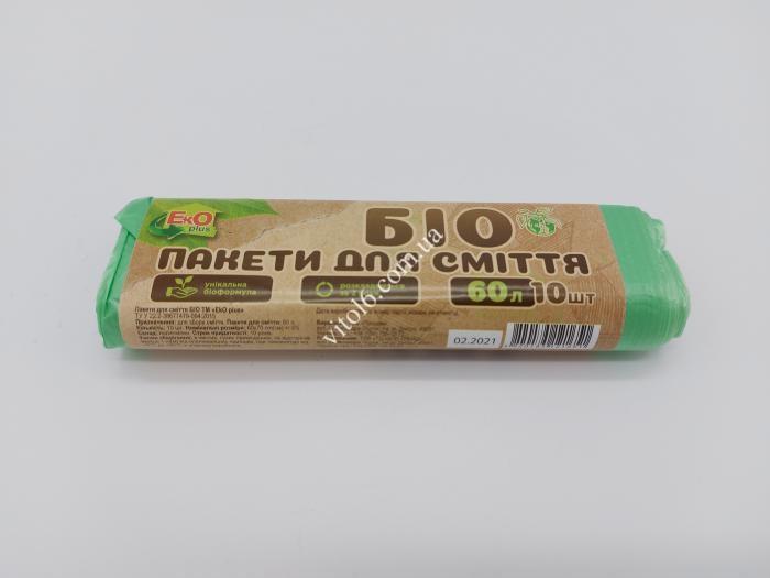 Пакет д/сміття  БІО   60л*10 шт Eko Plus 19926  (шт)